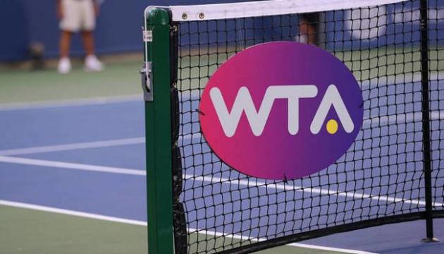 WTA представила календар турнірів до Вімблдона