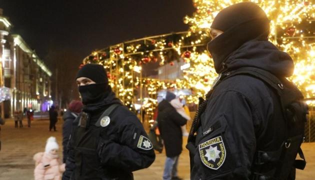 На Різдво порядок в Україні охоронятимуть майже 27 тисяч копів