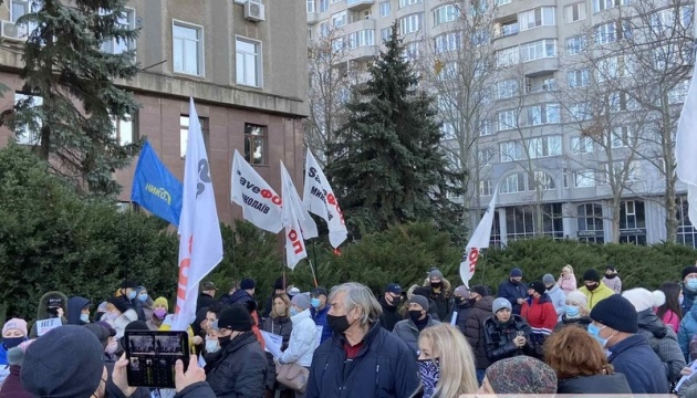 В Николаеве предприниматели митинговали против локдауна