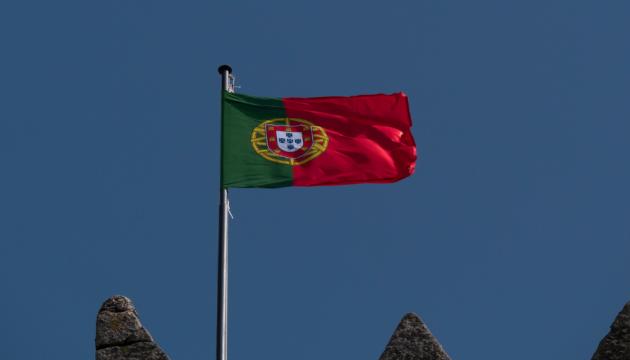 Посольство в Португалії зробило заяву щодо складу виборчої колегії української громади