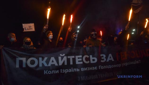 У Києві під посольством Ізраїлю вимагали визнати Голодомор геноцидом