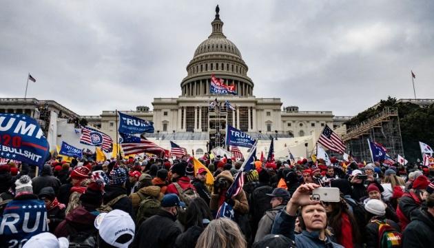 Події у Вашингтоні шокували світових лідерів