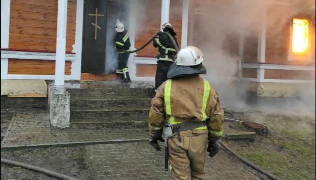 Пожар в церкви на Кировоградщине потушили
