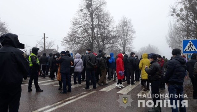 Перекриття траси Київ–Харків: «тарифний» протест тривав годину
