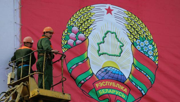 У Білорусі оновили державний герб