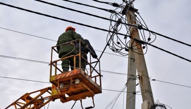Bad weather leaves 85 towns and villages in Ukraine without electricity
