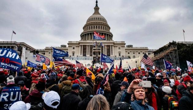Заворушення у США: Краш-тест для демократії