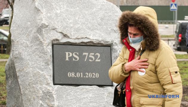 イランでのウクライナ機撃墜から1年 キーウで犠牲者追悼