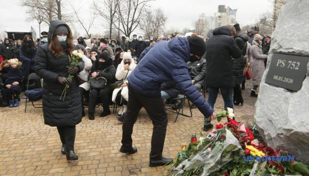 У Києві вшанували пам'ять загиблих у катастрофі літака МАУ в Тегерані