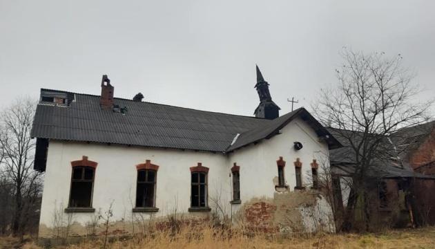 На Франківщині для туристів створять «Бойківську сіль»