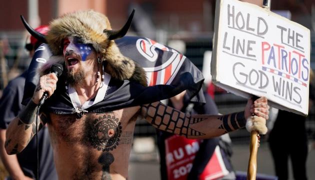 Республіканська партія масово втрачає виборців після штурму Капітолія - The Hill