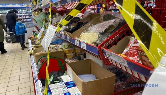Salud no va a extender la estricta cuarentena después del 24 de enero