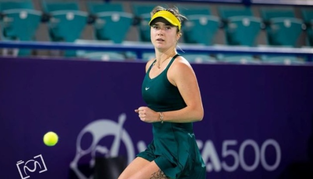 Svitolina reaches Abu Dhabi Open quarterfinals