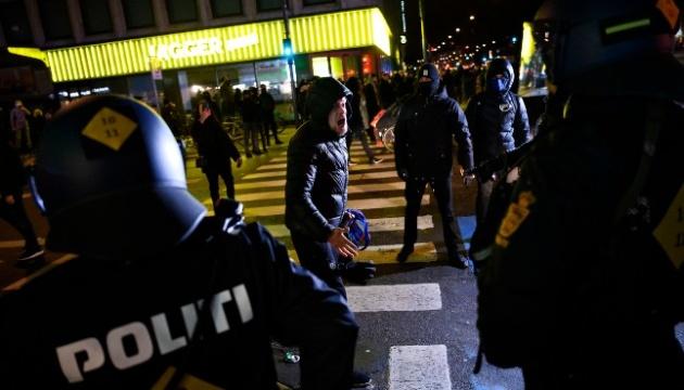 В Дании тоже массово протестовали против COVID-ограничений: есть задержанные