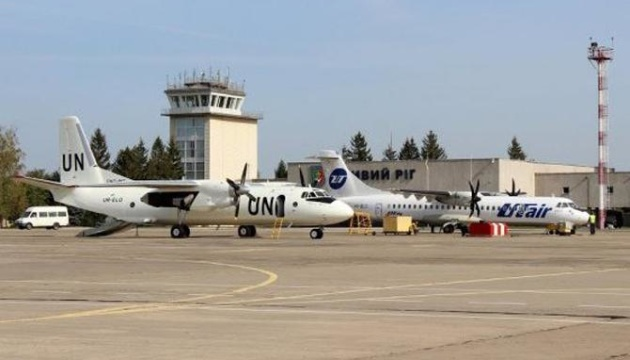Директору «Международный аэропорт Кривой Рог» объявили подозрение
