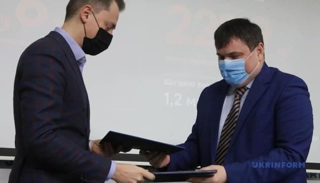 Підписання меморандуму між ДК «Укроборонпром»  та  ДП «Прозорро.Продажі»