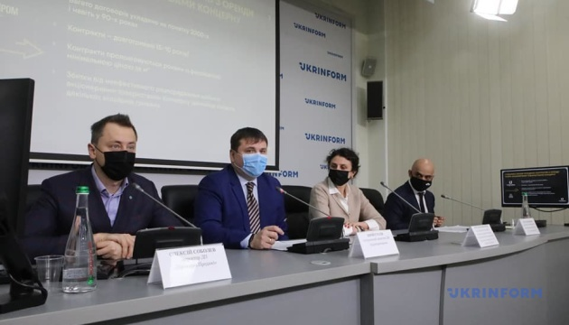 Укроборонпром подписал меморандум с Prozorro.Продажи об аренде недвижимости предприятий