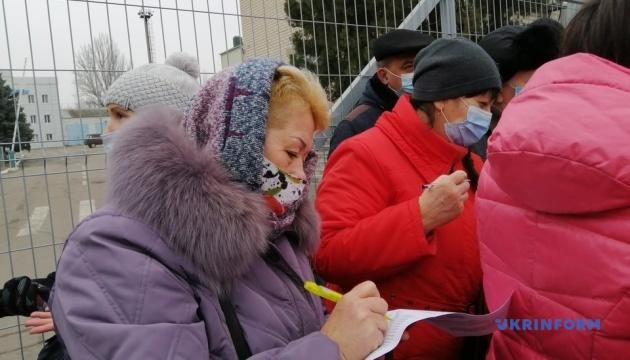 У Херсоні через тарифи мітингували біля облгазу