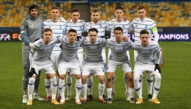 Супряга, Родрігеш, Попов і ще 10 футболістів «Динамо» прибули на медогляд