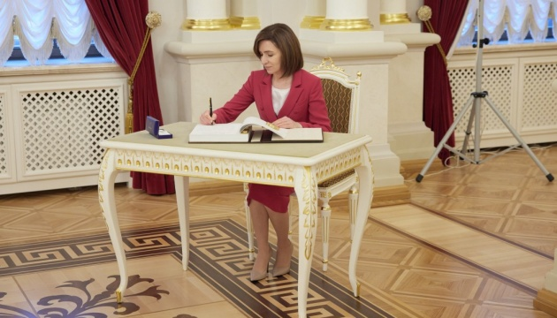 Україна є стратегічним партнером для Молдови - Санду