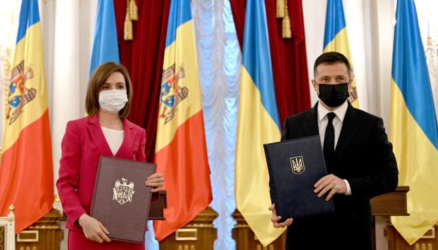 Україна і Молдова зацікавлені стати частиною «Тримор'я»