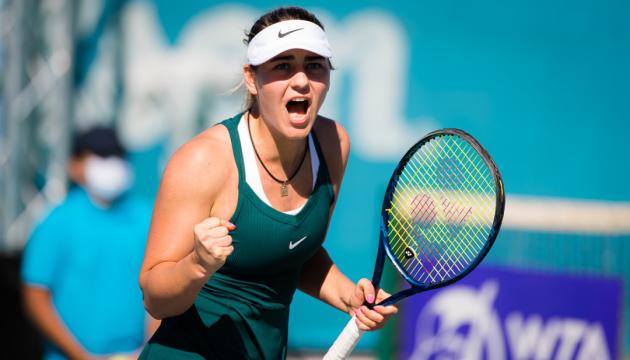 Марта Костюк підніметься на 78 місце рейтингу WTA