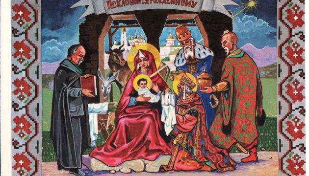 Різдвяні вітання діаспори показали в Центральному архіві зарубіжної україніки