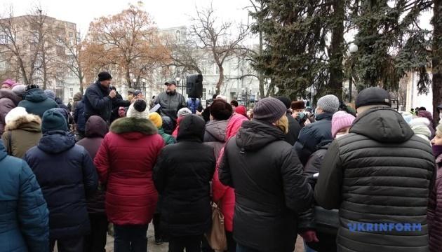 В Чернигове протестовали из-за высоких тарифов на коммуналку