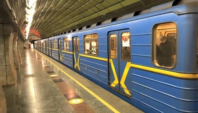 Passenger traffic at Kyiv metro decreased by 56% last year