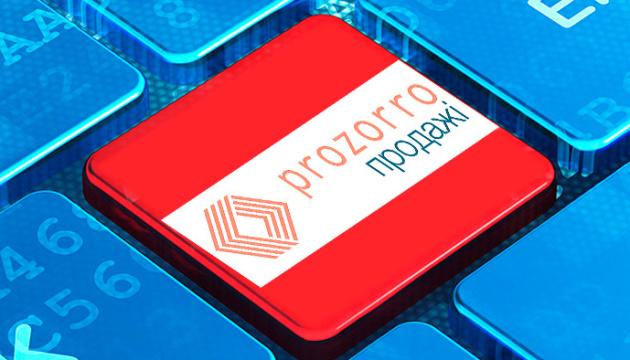 «ProZorro.Продажі» запустила оновлену версію електронної системи торгів