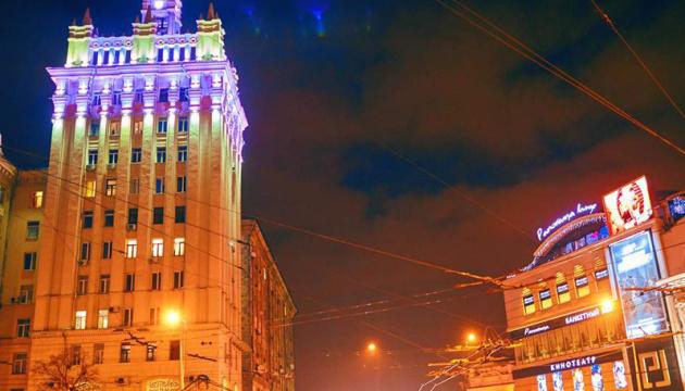 В Харькове инициировали конкурс идей Street Culture