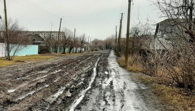 Печальная жизнь села Веселое
