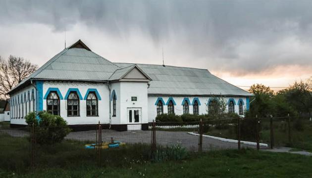 Ще три унікальні школи Сластіона на Полтавщині стали пам'ятками