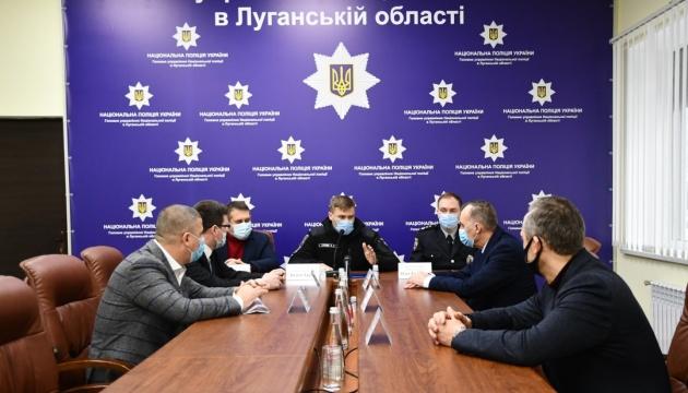 На Луганщине представили нового главу полиции области