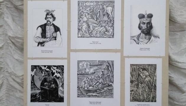 У Чернігові відкрилася виставка робіт автора української гривні Василя Лопати