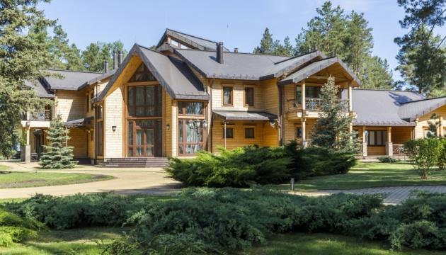 АРМА шукає управителя для колишньої мисливської резиденції Януковича