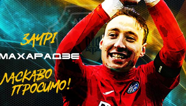 Махарадзе перейшов у «Дніпро-1»