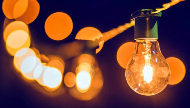 П'ять причин зростання тарифів на електроенергію