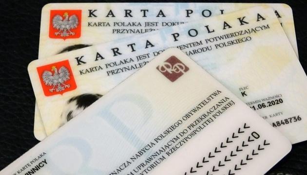 """Ponad 7 000 obywateli Ukrainy otrzymało w zeszłym roku """"Kartę Polaka"""""""