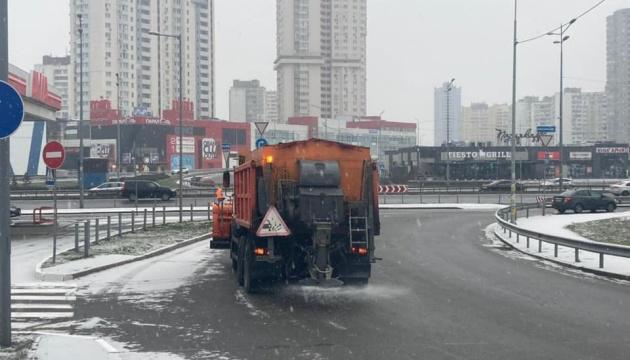 В Киеве уже начали обрабатывать дороги и тротуары противогололедными средствами