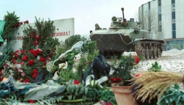 Пам'ятаймо Вільнюс