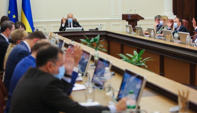 El Gabinete de Ministros aprueba el concepto del programa espacial de Ucrania por 5 años
