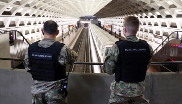 В Вашингтоне закроют 13 станций метро к инаугурации Байдена