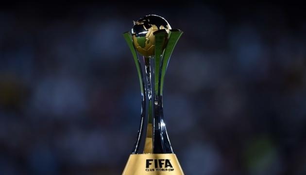 «UA:Перший» покажет клубный чемпионат мира по футболу
