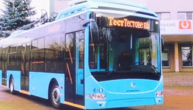 Чернігівський завод представив новий тролейбус з автономним ходом