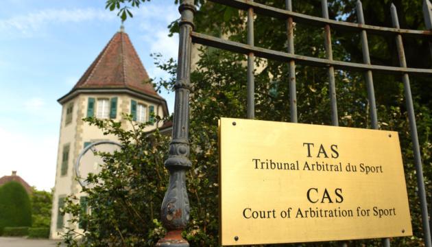 CAS ознайомив з повним текстом рішення щодо усунення Росії від міжнародних змагань
