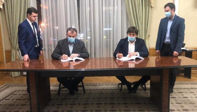 Міненерго підписало угоду про розподіл щодо ділянки Варвинська