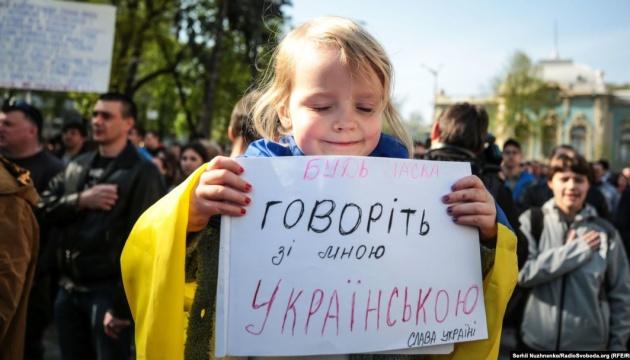 Мовний омбудсмен сказав, що робити, коли відмовляють обслуговувати українською