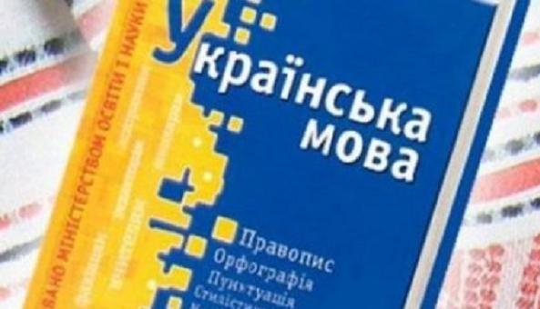 Информация о товаре должна предоставляться на государственном языке - потребслужба