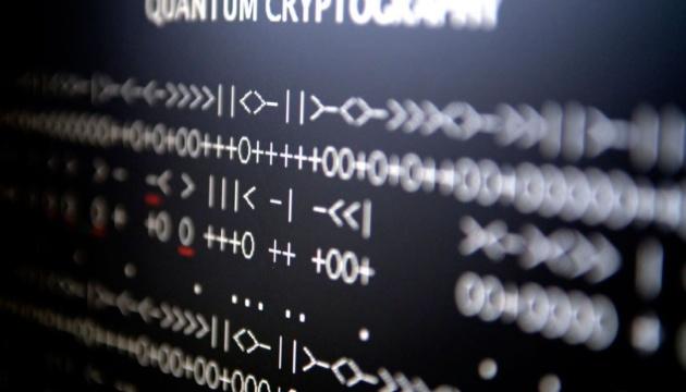 В Японії розробили перший у світі метод для квантової криптографії